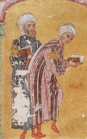 Arabic_Diocorides_book.jpg